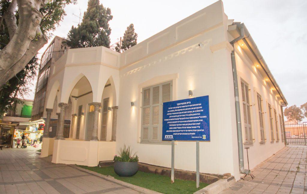 מרכז מבקרים בית שיח נשים